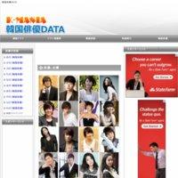 韓国俳優DATA
